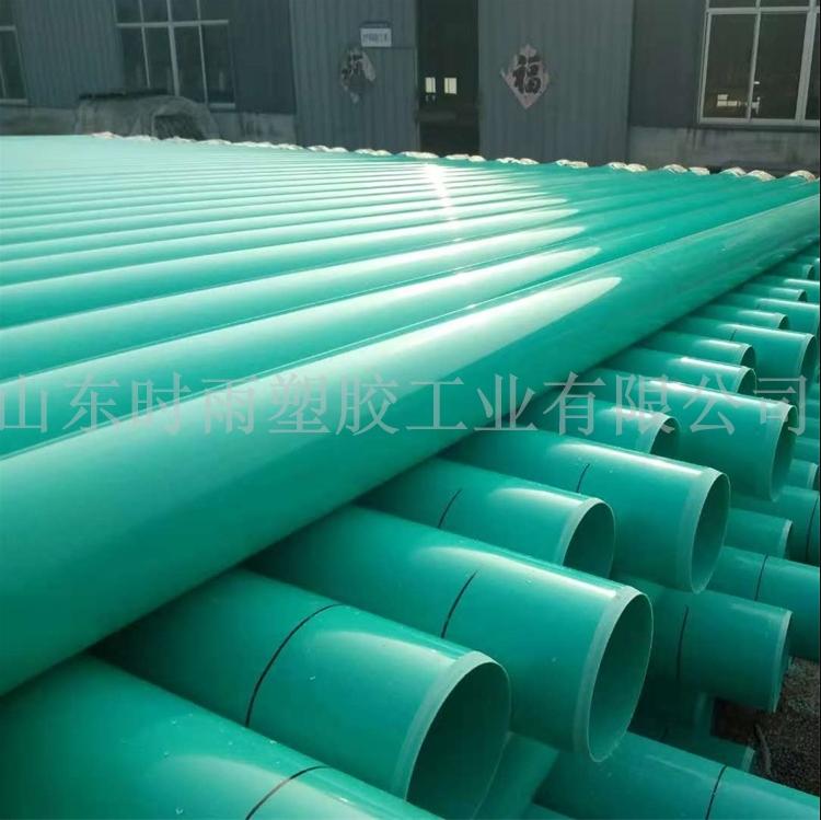 PVC-UH低压排污排水管施工和验收要求